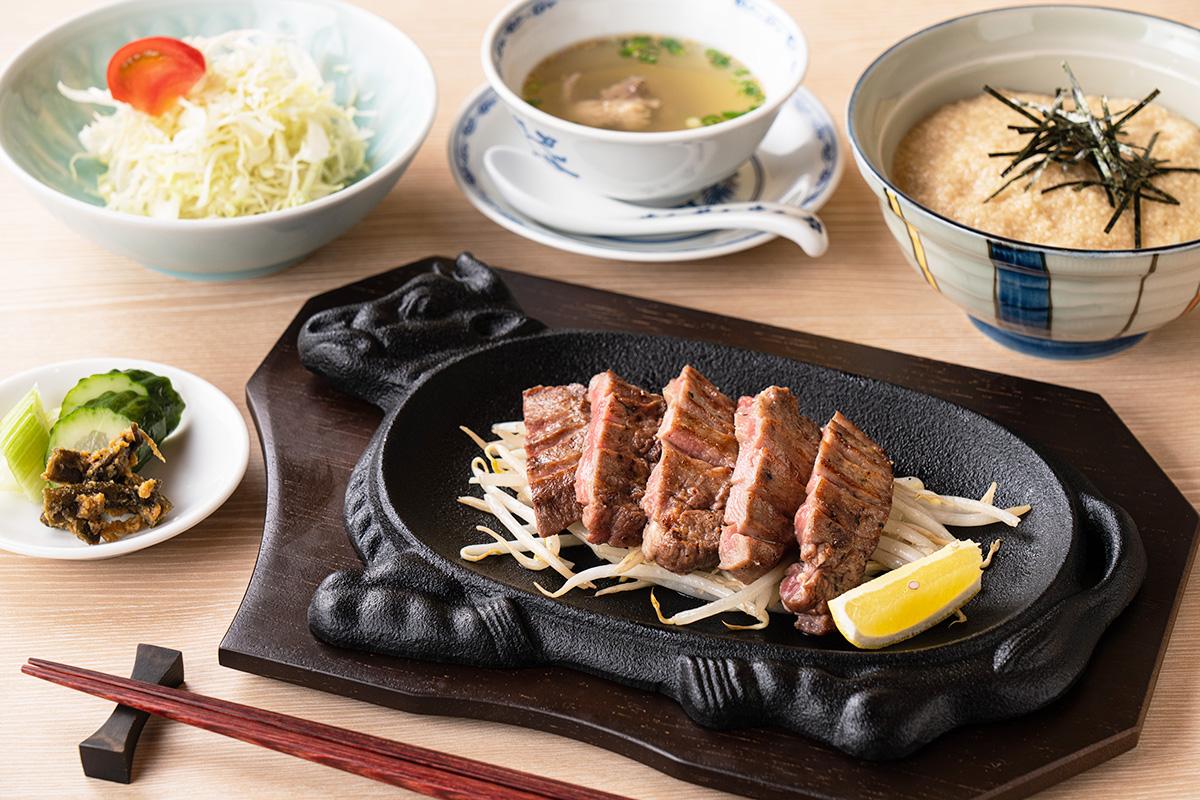 牛タン塩焼き定食